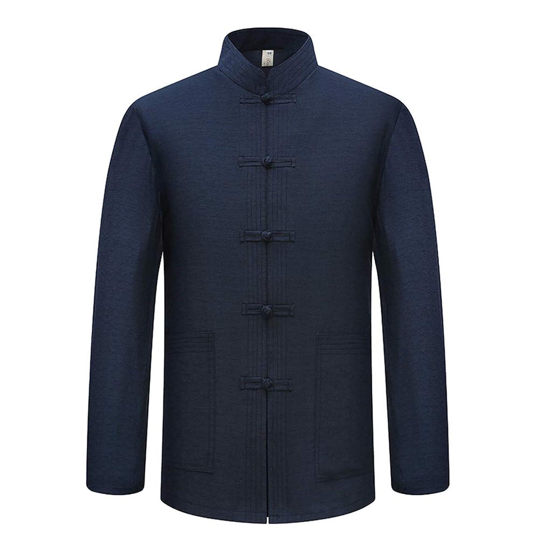 BOZEVON メンズタンロングスリーブシャツ - ソリッドカラー中国伝統的な民族衣装カンフー太極拳トップ