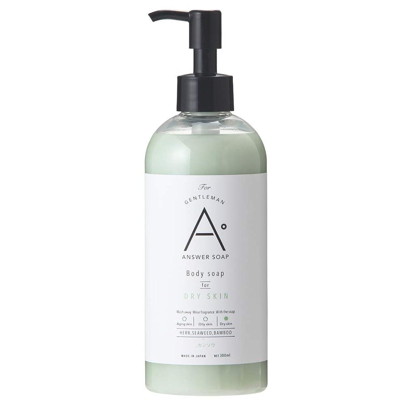 パネル高揚した第四ANSWER SOAP(アンサーソープ)ボディソープ カンソウ 300mL