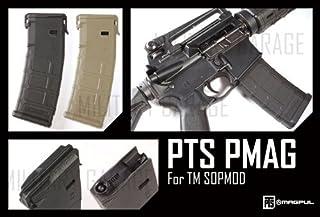 MAGPUL PTS 次世代M4用 PMAG for SOPMOD 120連マガジン 東京マルイ次世代電動ガンM4シリーズ対応マガジン  2本セット (BK)