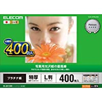 (3個まとめ売り) エレコム 光沢紙の最高峰 プラチナフォトペーパー EJK-QTNL400