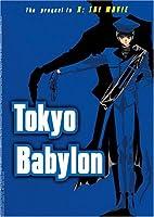 Tokyo Babylon [DVD] [Import]