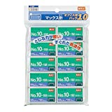 10 pieces No. 10 No.10-1M Max staples (japan import)