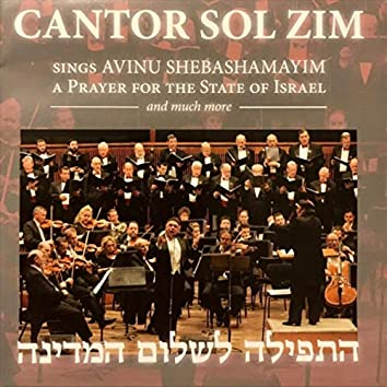 Cantor Sol Zim Sings Avinu Shebashamayim: A Prayer for the State of Israel, and Much More