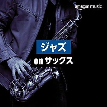 ジャズ on サックス