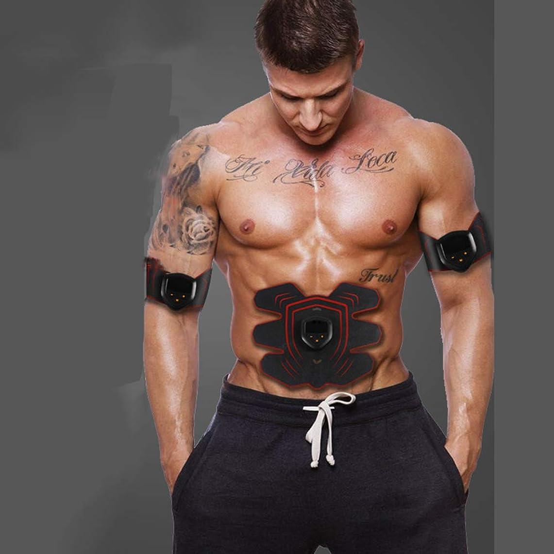 盟主花教義USB電気腹部装置EMS筋肉刺激装置ボディフィットネスマッサージ装置腹筋運動スポーツフィットネス機器ユニセックス