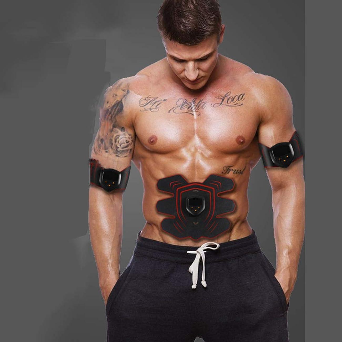 つまずく無謀ただやるUSB電気腹部装置EMS筋肉刺激装置ボディフィットネスマッサージ装置腹筋運動スポーツフィットネス機器ユニセックス