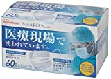 アイリスオーヤマ マスク ふつう サージカル プリーツ 60枚入 SGK-60PM(PM2.5 花粉 黄砂対応)