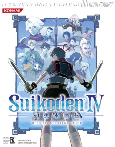 Suikoden® IV Official Strategy Guide