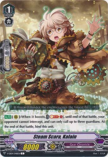 Cardfight!! Vanguard - Steam Scalar, Kalain - V-EB04/048EN - C - V Extra Booster 04: The Answer of Truth