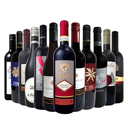 1本あたり582円税別 厳選の旨安赤ワインだけ 赤ワイン12本セット