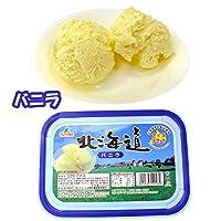 フタバ食品 北海道・バニラ 2L ×4入
