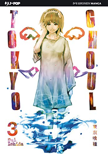 Tokyo Ghoul: 3 (J-POP)