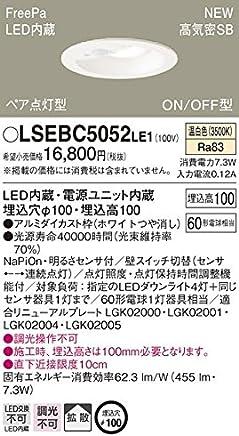パナソニック 天井埋込型 LED(温白色) ダウンライト LSEBC5052LE1 60形電球1灯相当?拡散タイプ ペア点灯型?ON/OFF型?明るさセンサ付/埋込穴φ100