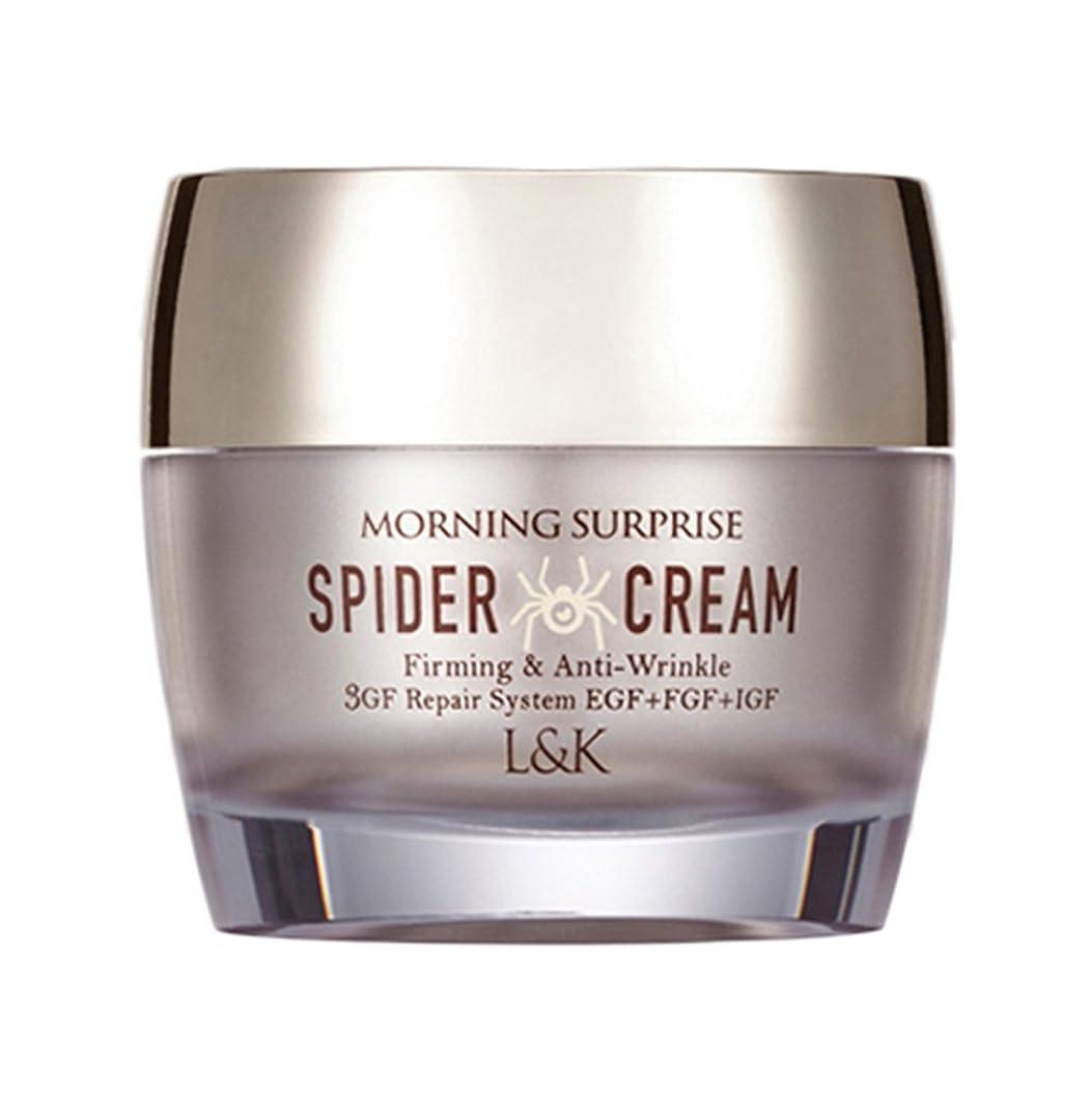 狭い激怒わずらわしいL&K Mornning Surprise Spider Cream 50g CH1186250 (海外直送品)
