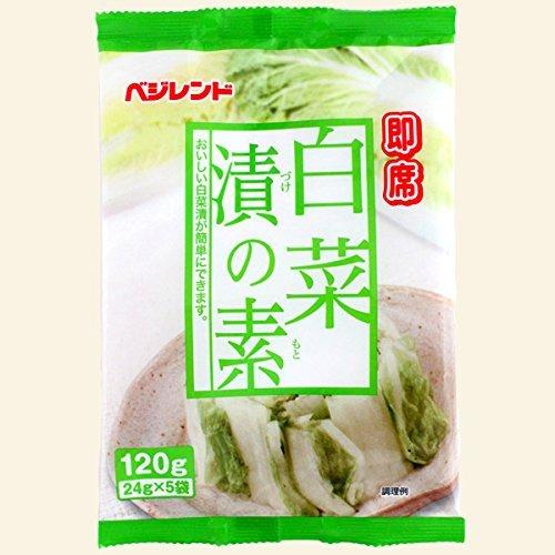 V即席白菜漬の素(白菜400g×5回)