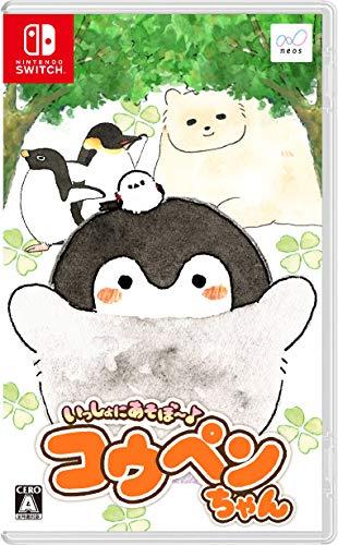 いっしょにあそぼ~ コウペンちゃん -Switch (【早期購入特典】「いっしょにあそぼ~♪コウペンちゃん」オリ...