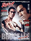Bruce Lee Eastern Heroes Special collectors Edition No 1