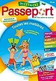 Passeport Cahier de Vacances 2020 - Toutes les matières du CE1 au CE2 - 7/8 ans