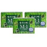 青汁三昧M-1 3箱 (1箱=6g×30包入り) シールド乳酸菌配合 国産大麦若葉・ケール・ゴーヤー 栄養機能食品(ビタミンC)