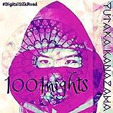 1001nights / 金澤豊