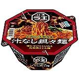日清 ラ王 ビリビリ辛うま 汁なし担々麺 121g