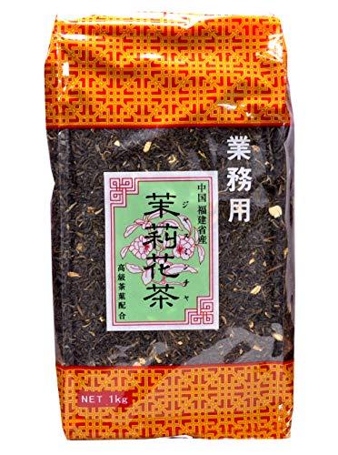 茉莉花(ジャスミン)茶1kg