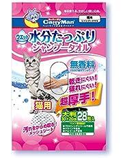 キャティーマン ウエットシャンプータオル 猫用 大判 28枚入×3個パック