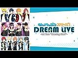 """あんさんぶるスターズ!DREAM LIVE -1st Tour """"Morning Star!""""- 東京追加公演ノーカット版(dアニメストア)"""