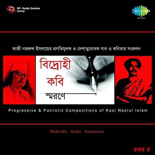 Mrinal Kanti Ghosh, Tarun Banerjee & Supriti Ghosh