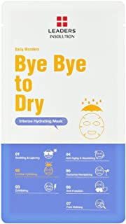 [Leaders Insolution] Daily Wonders Bye Bye To Dry Moisturizing Face Sheet Mask 10Pk