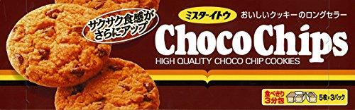 イトウ製菓『チョコチップクッキー』