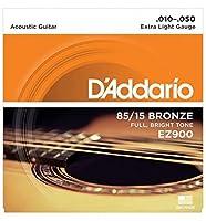 D'Addario EZ900 Extra Light ×5SET アコースティックギター弦