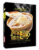 A Shengs Nourishing Porridge (Chinese Edition)