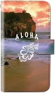 OPPO Find X2 Pro OPG01 ハワイ 海 ハワイアン アロハ スマホケース 手帳型 マグネット式 カード収納 dy001-00029-04 OPPO Find X2 Pro(OPG01):3L