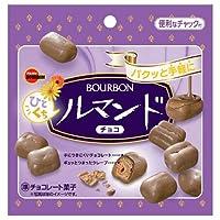 ブルボン ひとくちルマンド 47g×10袋入×(2ケース)