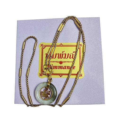 Natural Carved Round Donut Green Jade Real Good Fortune Pendant Jewelry for Women Men Charms with Necklace Stainless Laser Gold Success Promote Very Luckily Love Wealth and Healthy