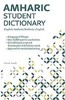 Amharic Student Dictionary: English-amharic/ Amharic-nglish