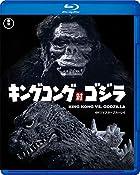 [Amazon.co.jp限定]キングコング対ゴジラ 4Kリマスター Blu-ray(オリジナル特典:ビジュアルシート(A4ミニポスター)2枚セット+メーカー特典:「ゴジラvsコング」特製ロゴステッカー)
