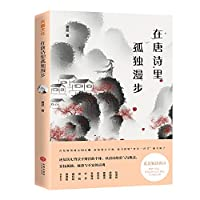 XIA Kun-language poetry + (set of 3)(Chinese Edition)