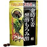 ユウキ製薬 ユウキ製薬 SP お徳な金時生姜黒酢もろみ酢 124粒