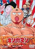 キン肉マン Vol.1[DSTD-06331][DVD]