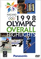 1998 Olympic Overall Highlights [DVD]