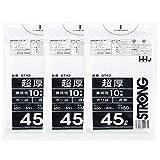 ハウスホールドジャパン ゴミ袋 超厚ポリ袋 0.05mm 業務用 透明 45L GT43 10枚入 3個セット