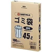スマートバリュー ゴミ袋 LDD 透明 45L 500枚 N044J-45P