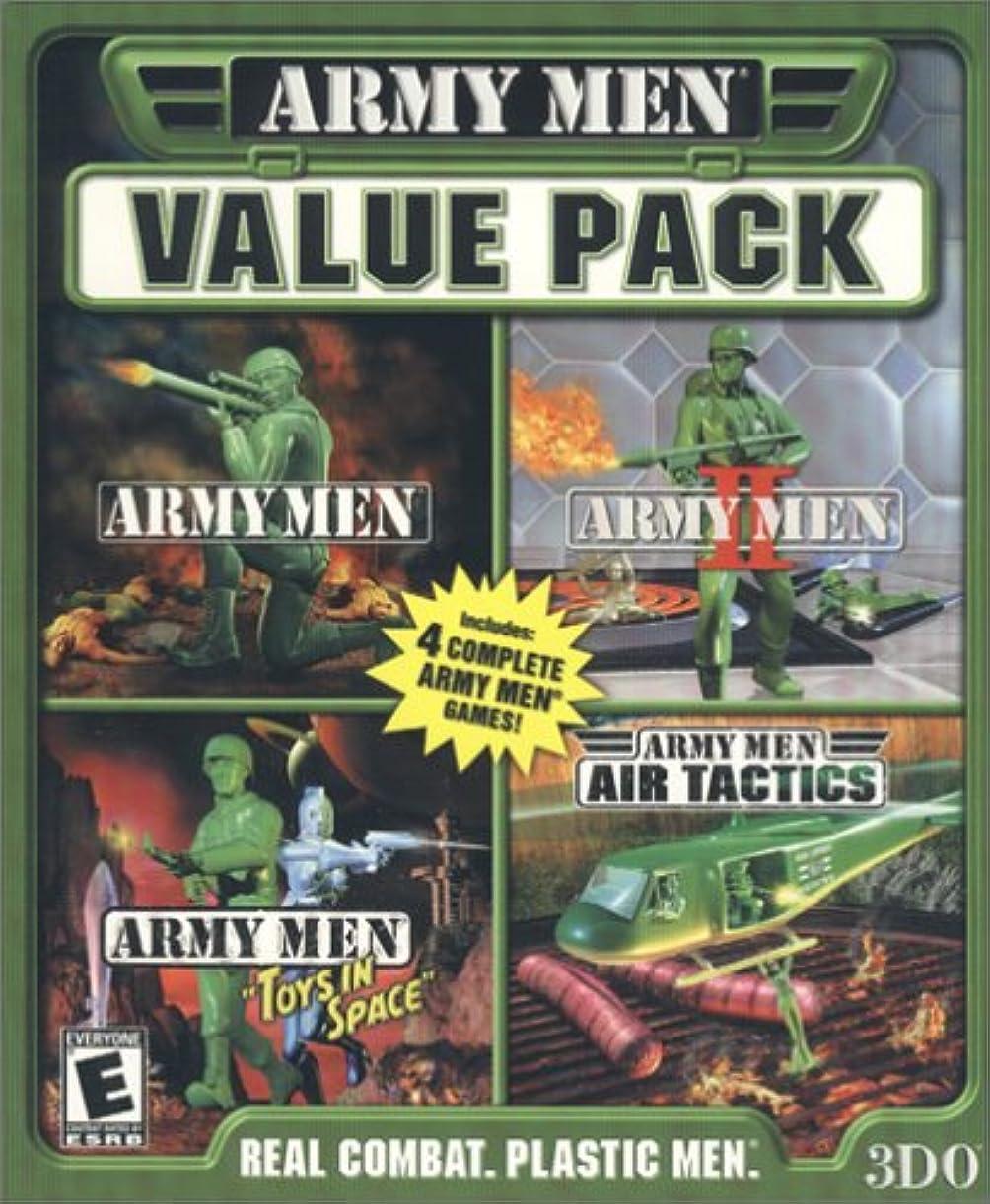 ピア六分儀輪郭Army Men: Value Pack (輸入版)