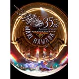 "Mari Hamada 35th Anniversary Live""Gracia""at Budokan [Blu-ray]"