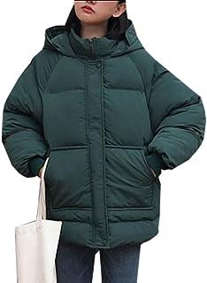 maweisong レディースダウンジャケット軽量パッケブルフード暖かいコート