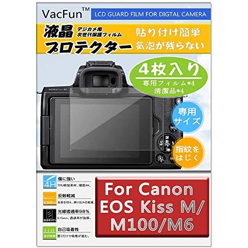 VacFun 【4枚】 Canon EOS Kiss M / M100 / M6 用 保護 フィルム 気泡無し 0.15mm MarkII 液晶保護 フィルム プロテクター キャノン MarkII (非 ガラスフィルム 強化ガラス ガラス )