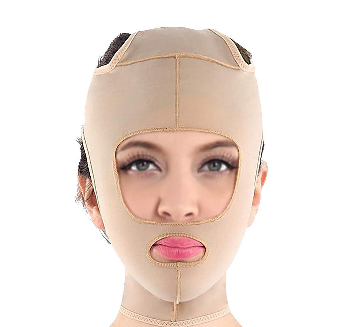 過激派どんよりしたブラインドXHLMRMJ 肌をしっかりと保ち、顔の筋肉の垂れ下がりや顔の美しい輪郭の形成を防ぐフェイスリフティングマスク (Size : L)