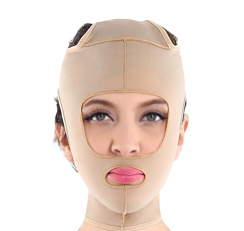 マークされた矢印インレイXHLMRMJ 肌をしっかりと保ち、顔の筋肉の垂れ下がりや顔の美しい輪郭の形成を防ぐフェイスリフティングマスク (Size : L)